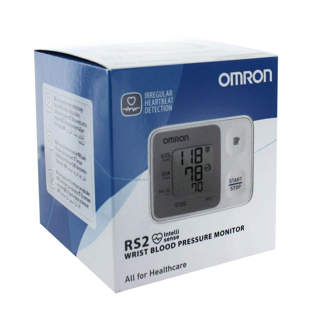Omron RS2 HEM-6161-E Monitor